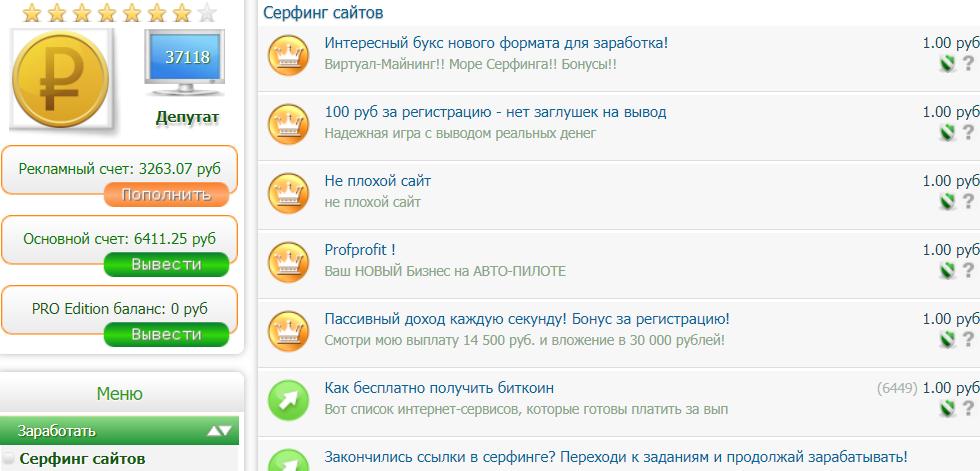 referte.ru